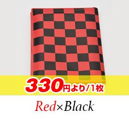 1枚330円よりred×black