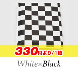 1枚330円よりwhite×black
